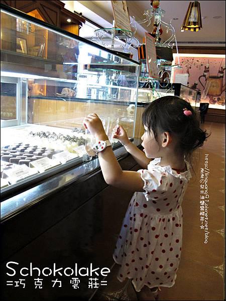 2010-0702-巧克力雲莊 (11).jpg
