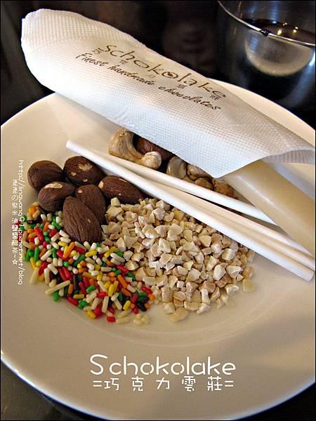2010-0702-巧克力雲莊 (14).jpg