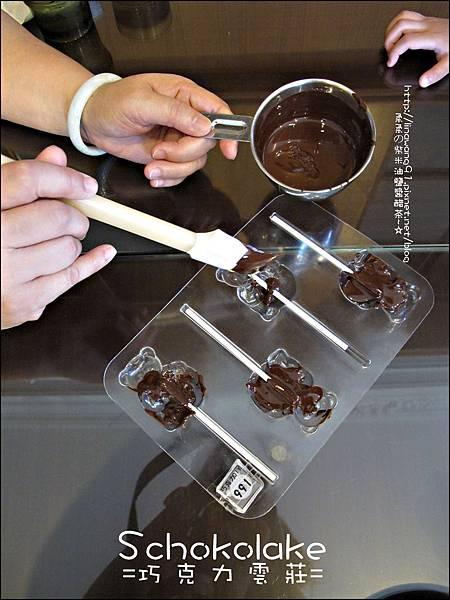 2010-0702-巧克力雲莊 (16).jpg