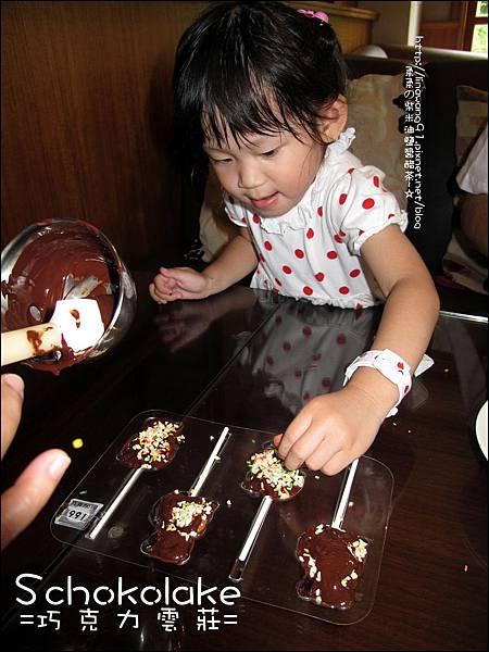 2010-0702-巧克力雲莊 (17).jpg