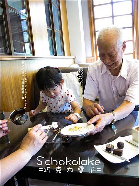 2010-0702-巧克力雲莊 (18).jpg