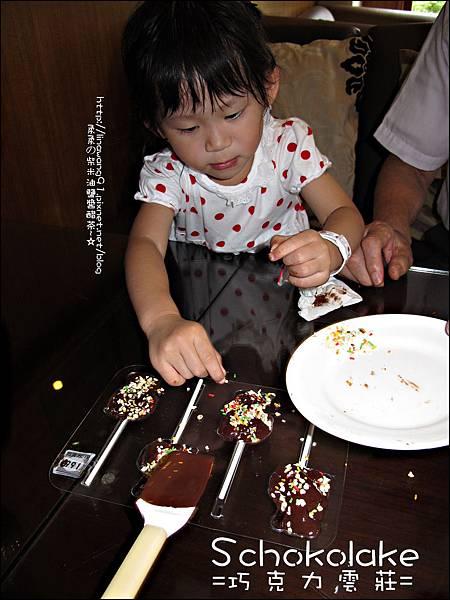 2010-0702-巧克力雲莊 (19).jpg