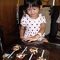 2010-0702-巧克力雲莊 (21).jpg