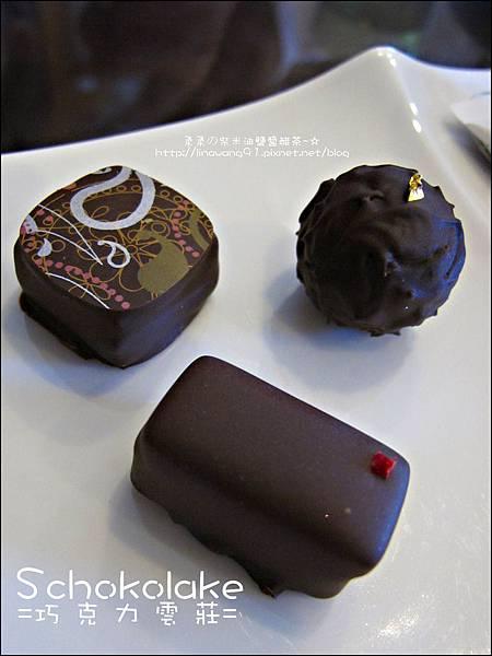 2010-0702-巧克力雲莊 (22).jpg