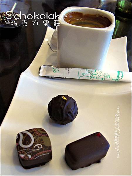 2010-0702-巧克力雲莊 (23).jpg