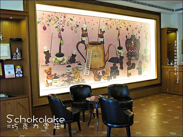 2010-0702-巧克力雲莊 (29).jpg