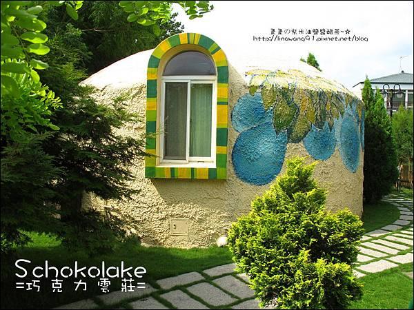 2010-0702-巧克力雲莊 (33).jpg