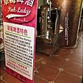 2010-0702-巧克力雲莊 (34).jpg