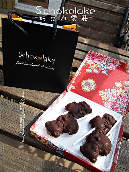 2010-0702-巧克力雲莊 (36).jpg
