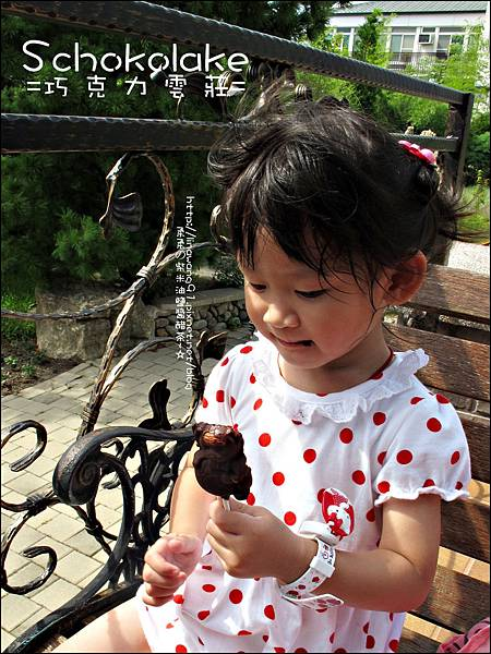 2010-0702-巧克力雲莊 (37).jpg
