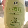 2011-0614-毛寶-小蘇打洗衣液體皂 (2).jpg