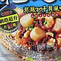2011-615-乾麵王 (3).jpg