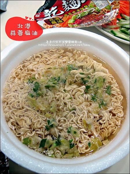 2011-615-乾麵王 (6).jpg