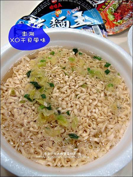 2011-615-乾麵王 (7).jpg