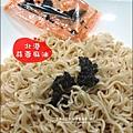 2011-615-乾麵王 (8).jpg