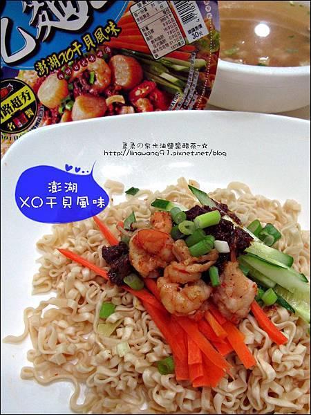 2011-615-乾麵王 (9).jpg