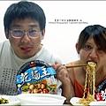 2011-615-乾麵王 (13).jpg