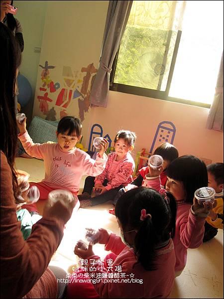 媽咪小太陽親子聚會-2010-1220-植物染草莓 (1).jpg