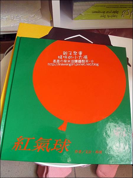媽咪小太陽親子聚會-2010-1220-植物染草莓 (9).jpg