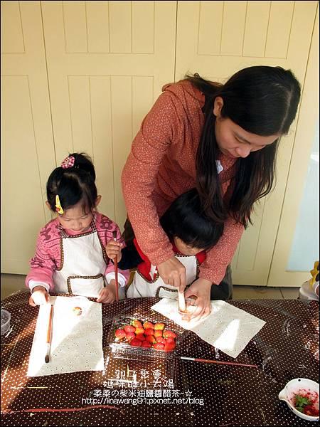 媽咪小太陽親子聚會-2010-1220-植物染草莓 (11).jpg