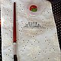 媽咪小太陽親子聚會-2010-1220-植物染草莓 (12).jpg