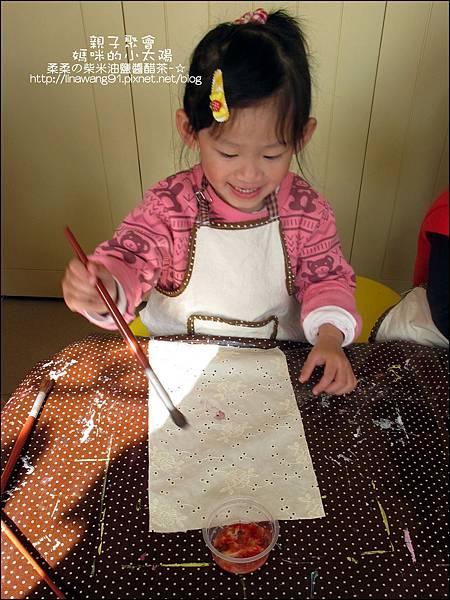 媽咪小太陽親子聚會-2010-1220-植物染草莓 (14).jpg