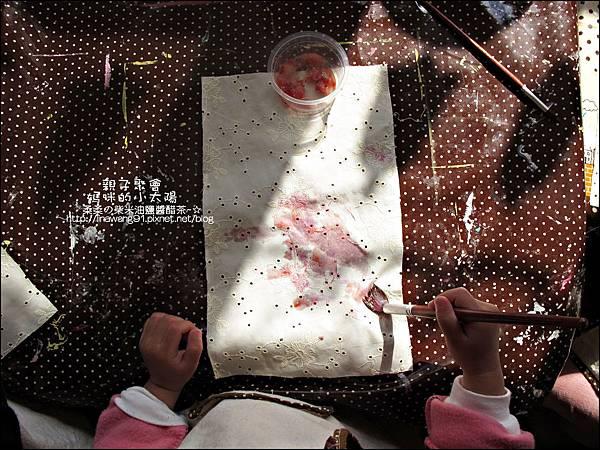 媽咪小太陽親子聚會-2010-1220-植物染草莓 (16).jpg