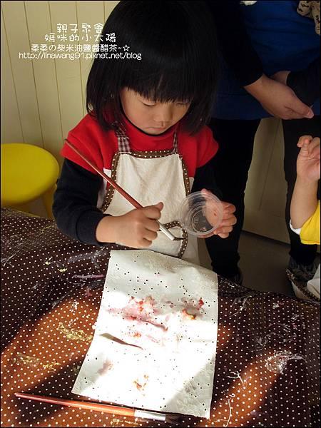 媽咪小太陽親子聚會-2010-1220-植物染草莓 (17).jpg