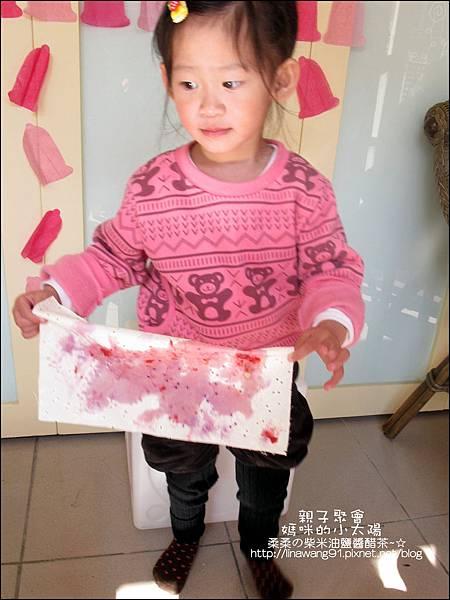 媽咪小太陽親子聚會-2010-1220-植物染草莓 (22).jpg