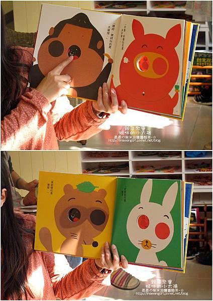媽咪小太陽親子聚會-2010-1220-植物染草莓 (23).jpg
