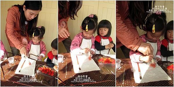 媽咪小太陽親子聚會-2010-1220-植物染草莓 (24).jpg