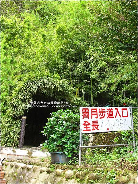 2010-0923-新竹新埔-陳家農場 (24).jpg