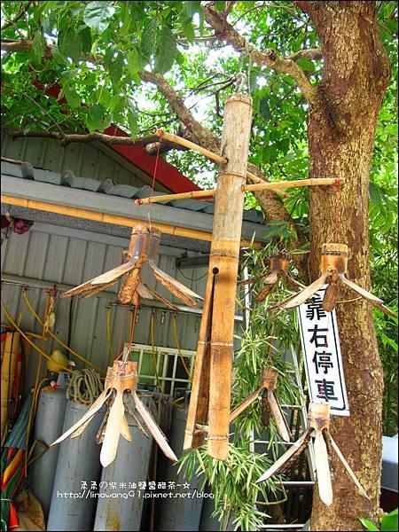 2010-0923-新竹新埔-陳家農場 (25).jpg