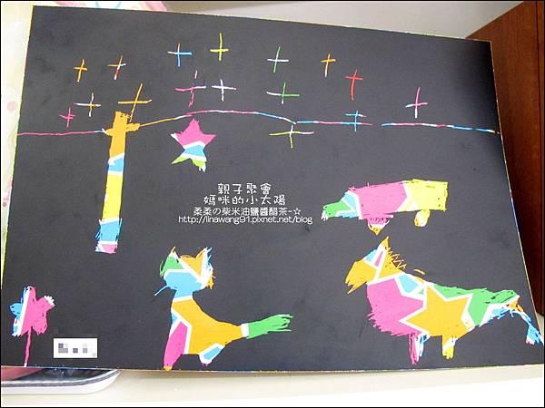 媽咪小太陽親子聚會-2011-0307-黑色夜晚 (8).jpg