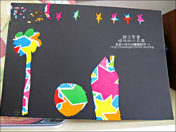 媽咪小太陽親子聚會-2011-0307-黑色夜晚 (9).jpg