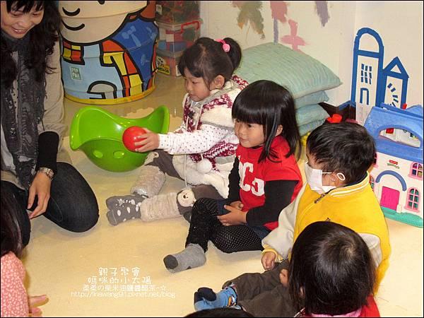 媽咪小太陽親子聚會-2011-0307-黑色夜晚 (12).jpg