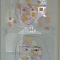 媽咪小太陽親子聚會-非洲自畫像-2011-0525.jpg