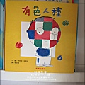 媽咪小太陽親子聚會-非洲自畫像-2011-0525 (1).jpg