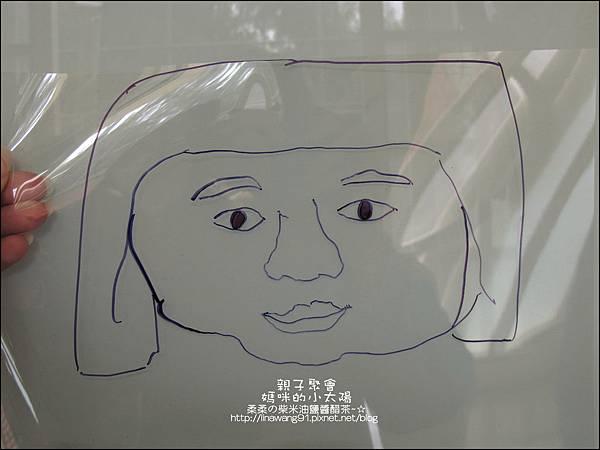 媽咪小太陽親子聚會-非洲自畫像-2011-0525 (5).jpg