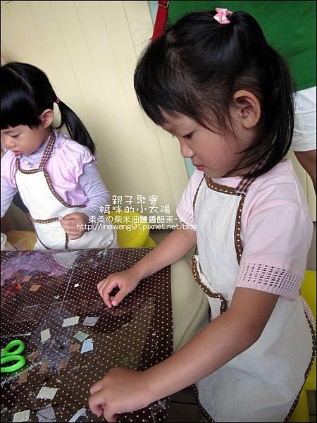 媽咪小太陽親子聚會-非洲自畫像-2011-0525 (7).jpg