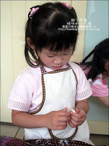 媽咪小太陽親子聚會-非洲自畫像-2011-0525 (13).jpg