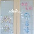 媽咪小太陽親子聚會-非洲自畫像-2011-0525 (17).jpg