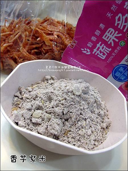 2011-0704-味全蔬果多穀穀粉 (13).jpg