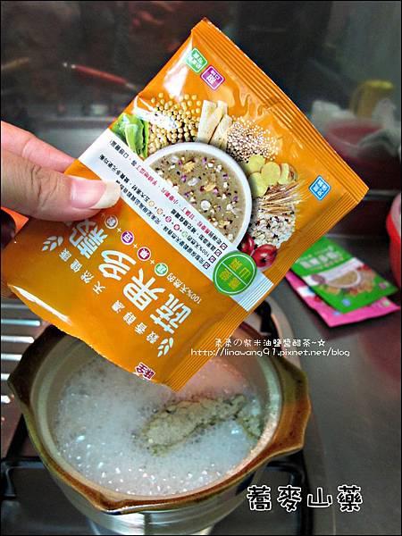 2011-0704-味全蔬果多穀穀粉 (19).jpg