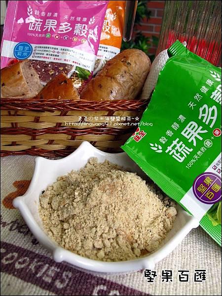 2011-0704-味全蔬果多穀穀粉 (22).jpg