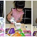 2011-0704-味全蔬果多穀穀粉 (23).jpg