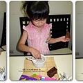 2011-0704-味全蔬果多穀穀粉 (25).jpg