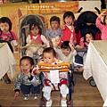 2011-0428-星期一-小太陽同學會-香山牧場 (21).jpg