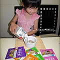 2011-0704-味全蔬果多穀穀粉 (27).jpg