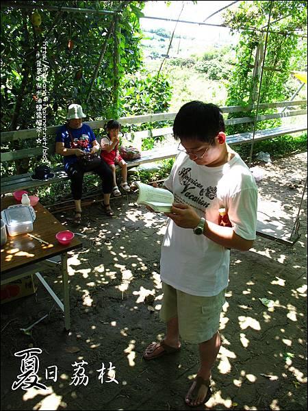 2011-0716-新竹-德聲觀光果園-採荔枝 (33).jpg